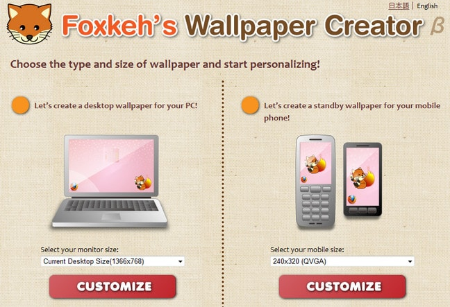 Foxkeh's Wallpaper Creator