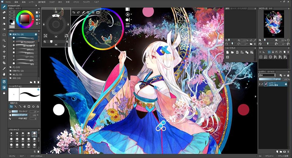openCanvas - un logiciel de peinture dédié au système d'exploitation Windows